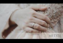 The Wedding Video of Aderima & Rudy by Koncomoto