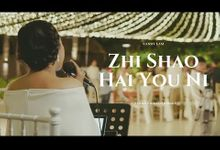 CHINESE SONG VIDEO by SHIVANA ENTERTAINMENT