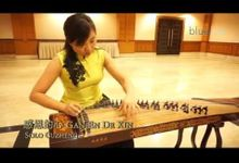 Solo Guzheng by Blue Ice Music