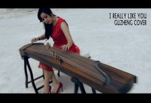 I Really Like You - Guzheng Cover by Oriental Music of Surabaya
