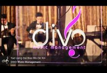 Mandarin Song by DIVO MUSIC Management
