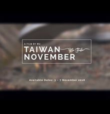 TAIWAN NOVEMBER by Wu Studio