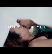 Ronggo & Yuli - Intimate Prewedding Video by Phoria Studio