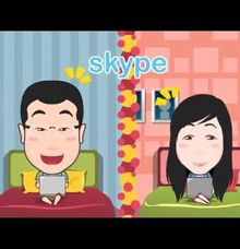 The Wedding Animation of Ken and Mei-Mei by siApy Wedding Animation
