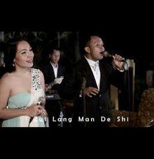 Zui Lang Man De Shi by The Friends
