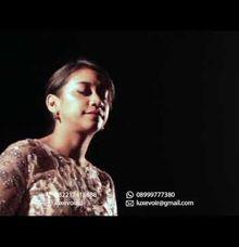 Etta James - At Last 4 by Luxe Voir Enterprise