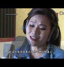 Interview DAAI TV by Huang Jia Jia Mandarin Singer
