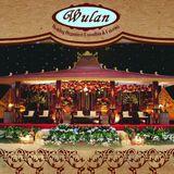 Wulan Catering
