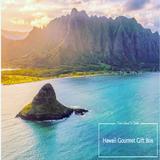 Hawaii Gourmet Gift Box