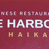 The Harbour Haikang