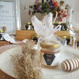 Beema Honey Wedding Gift Souvenirs