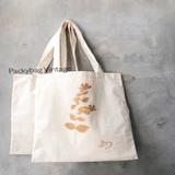 Packy Bag Vintage