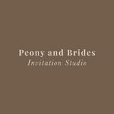 Peony and Brides Invitation