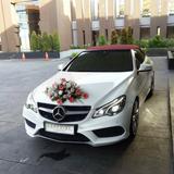 sapphire wedding car