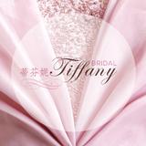 Tiffany Bridal