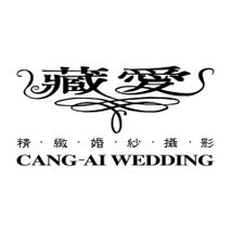 Cang Ai Wedding