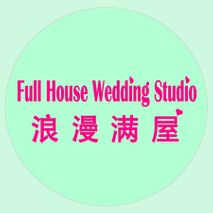 Full House Wedding Studio