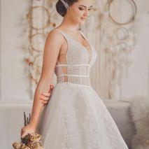Memoro Bridal