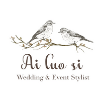 AiLuoSi Wedding & Event Design Studio