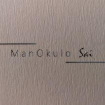 ManOkulo