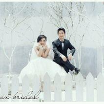 thu six bridal & photography