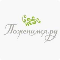 Pozhenimsya.Ru