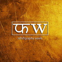 Photography Waale
