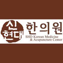 SHD Korean Medicine & Acupuncture Center