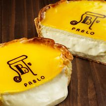 Pablo Cheese Tart Indonesia