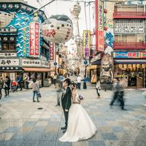 The Wedding & Co