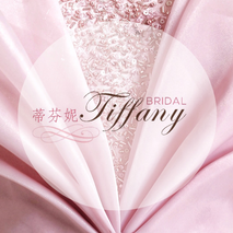 Tiffany Bridal