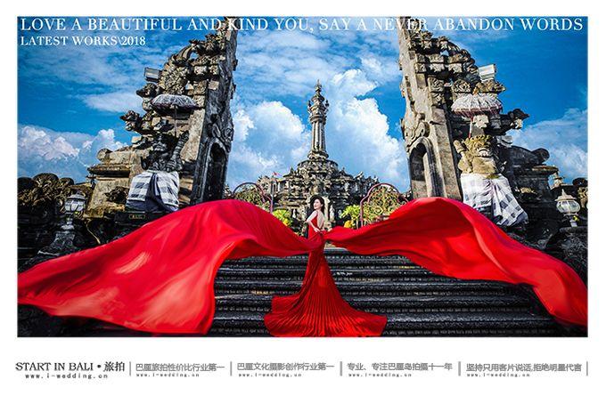 Eddie & Anna Wedding by Start In Bali - 001