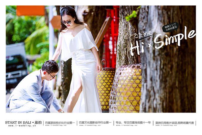 Eddie & Anna Wedding by Start In Bali - 012