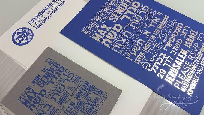 Danielle Behar Designs Invitationer by Danielle Behar Designs - 007