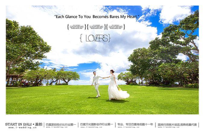 Eddie & Anna Wedding by Start In Bali - 002