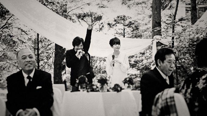 Garden Wedding in provincial Japan by thegaleria - 015