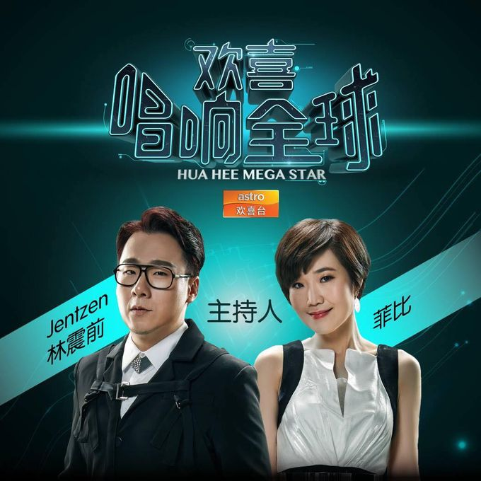 ASTRO Reality TV show by Shang Studio - 001