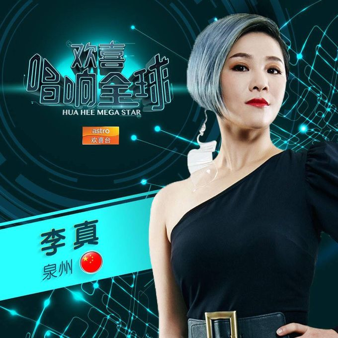 ASTRO Reality TV show by Shang Studio - 004