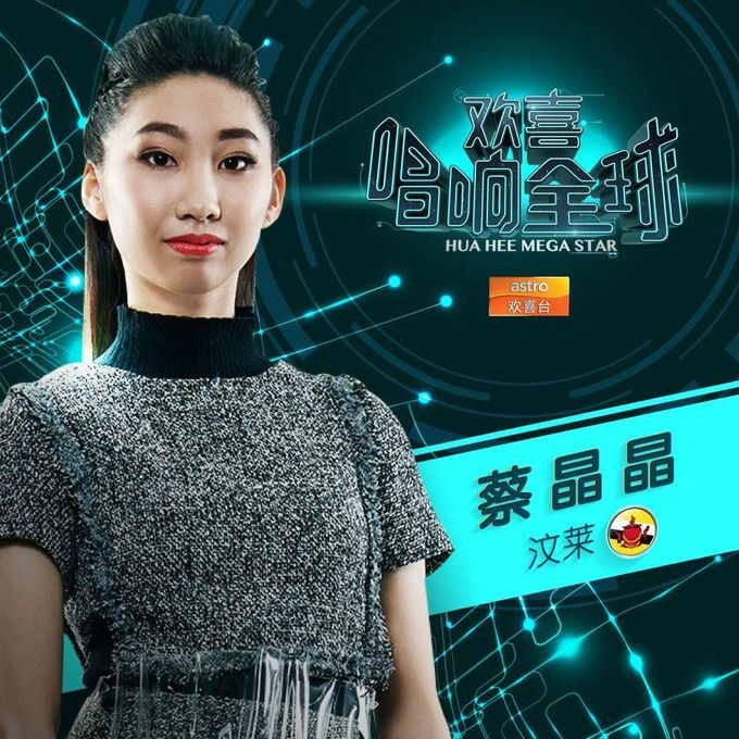 ASTRO Reality TV show by Shang Studio - 010