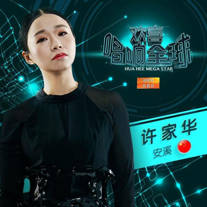 ASTRO Reality TV show by Shang Studio - 011