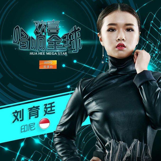 ASTRO Reality TV show by Shang Studio - 015