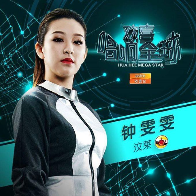 ASTRO Reality TV show by Shang Studio - 016