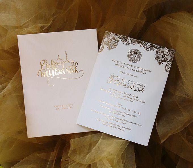 Eid Mubarak Greeting Card Vinas Invitation Bridestory