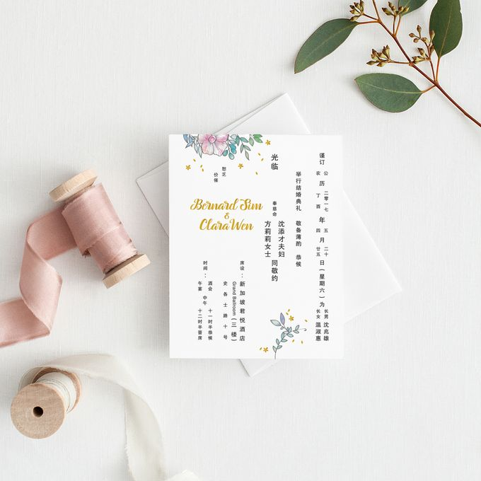 Botanical Invitation Cards by mylin design & co. - 004