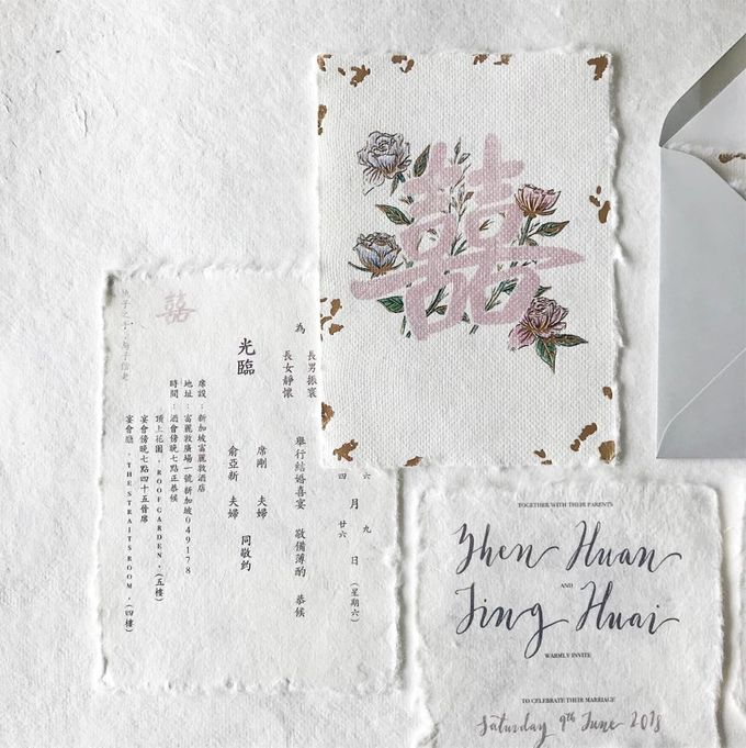 Dusty Purple Elegance | Zhen Huan & Jing Huai by dora prints and paper goods - 004