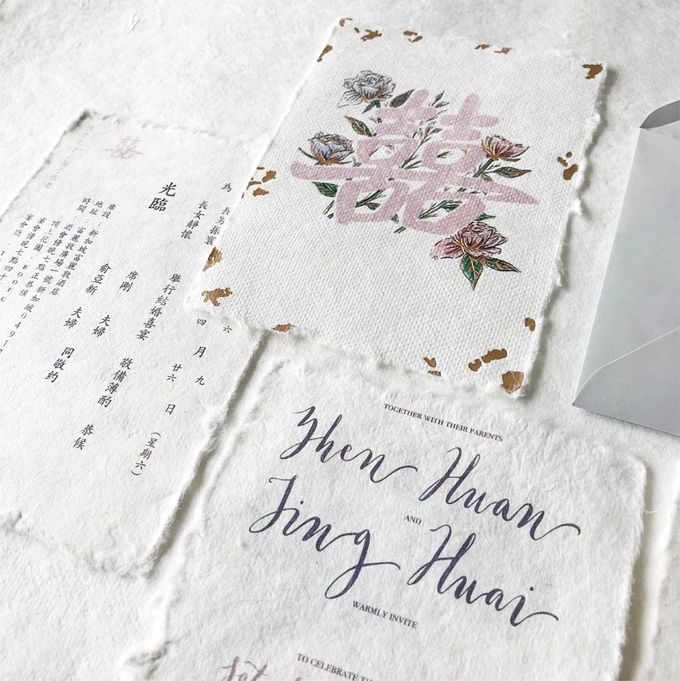 Dusty Purple Elegance | Zhen Huan & Jing Huai by dora prints and paper goods - 005