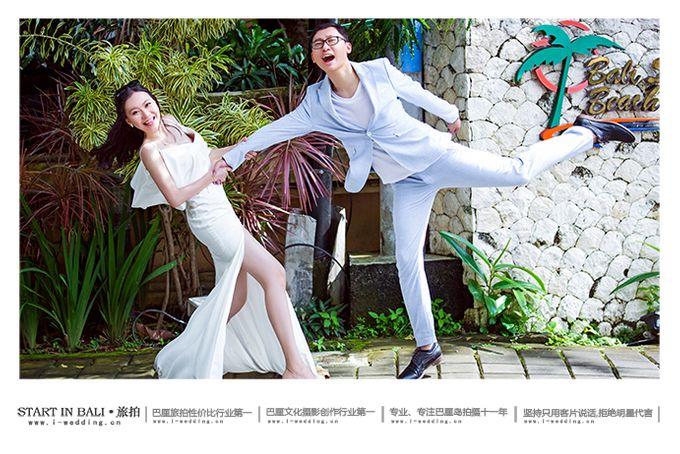 Eddie & Anna Wedding by Start In Bali - 004