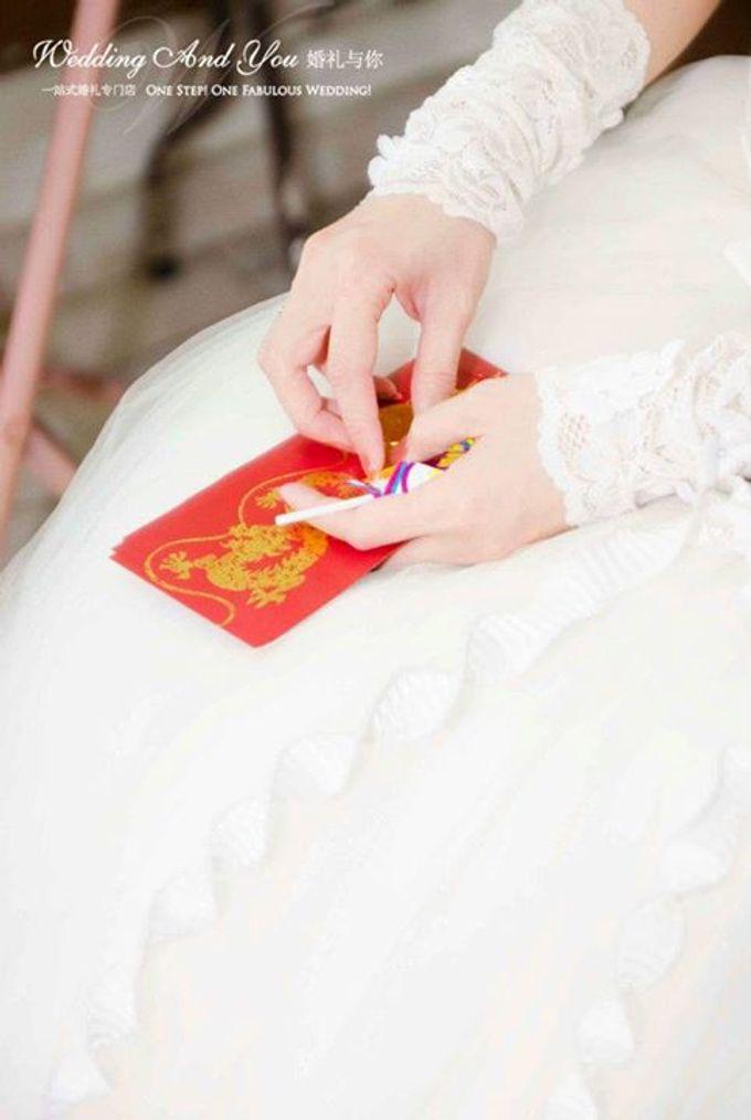Wedding by Wedding And You - 023