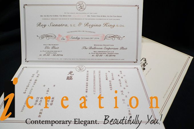 Past Invitation Project by Icreation - 004