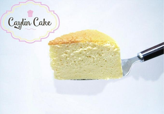 Caylin Cake by Caylin Cake - 005